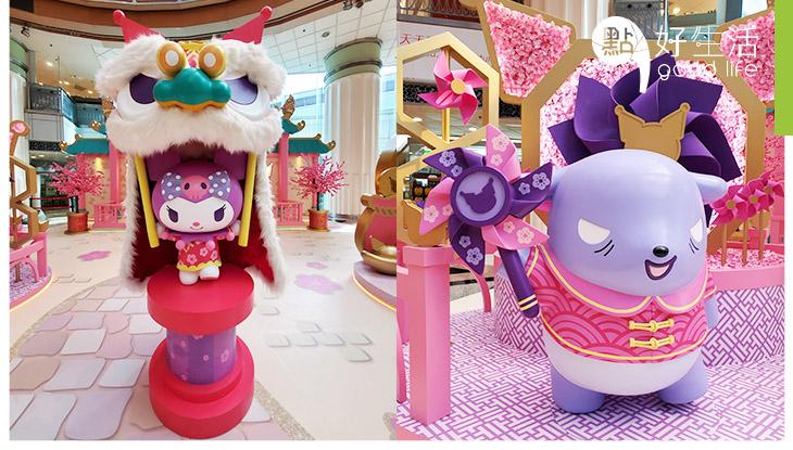 【新年好去處2020】Kuromi萌爆現身4大商場賀新年! 1.8米高舞獅Kuromi造型首次登場,必換獨特設計利是封+新春斗篷!