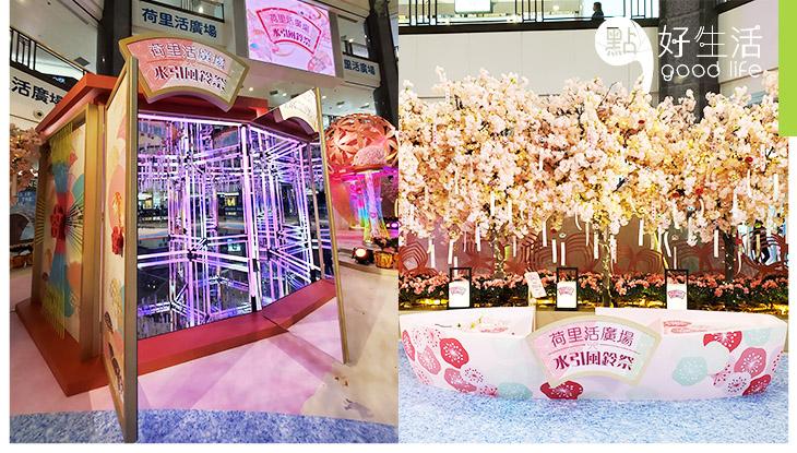 【新年好去處】荷里活廣場變身日系風鈴祭 4大必影打卡點!藝術鏡屋 + 風鈴桃花園夢幻感十足
