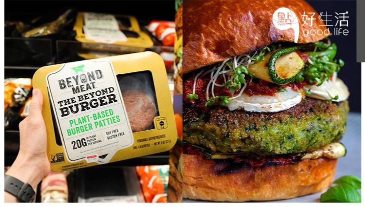 綠色食物大改革,未來素食大趨勢!欺騙味蕾的人造肉食,食肉獸福音!