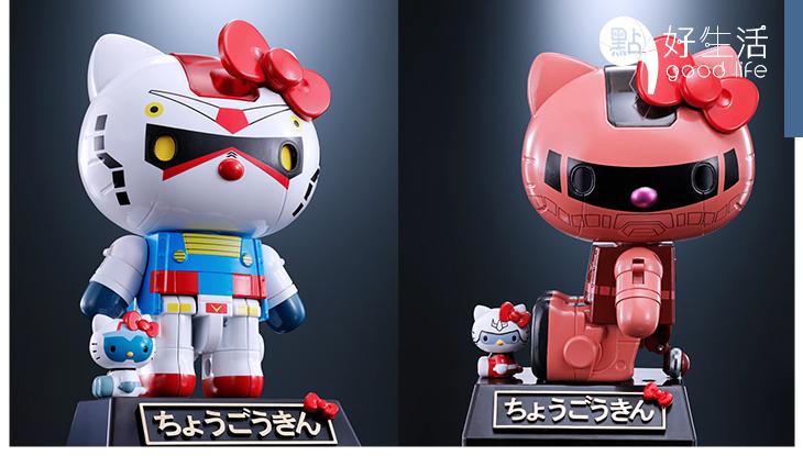 史上最可愛的聯乘:Gundam聯乘Hello Kitty推出「特別版超合金」模型!