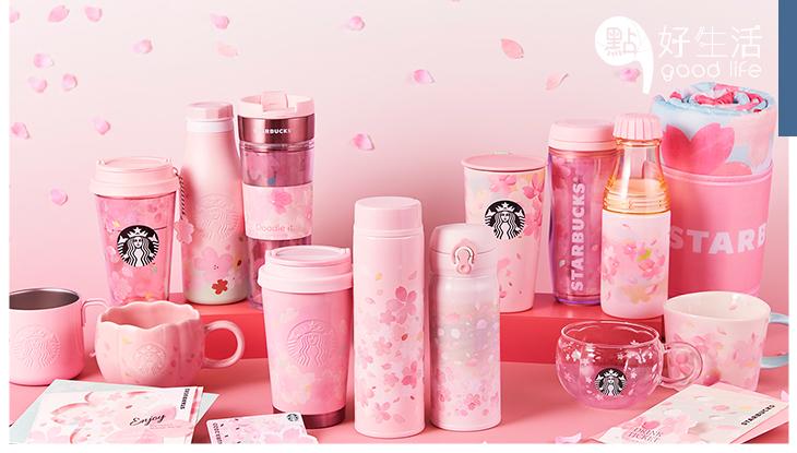 「櫻花季要來了」日本Starbucks推出2020浪漫櫻花季商品,美到無法招架!