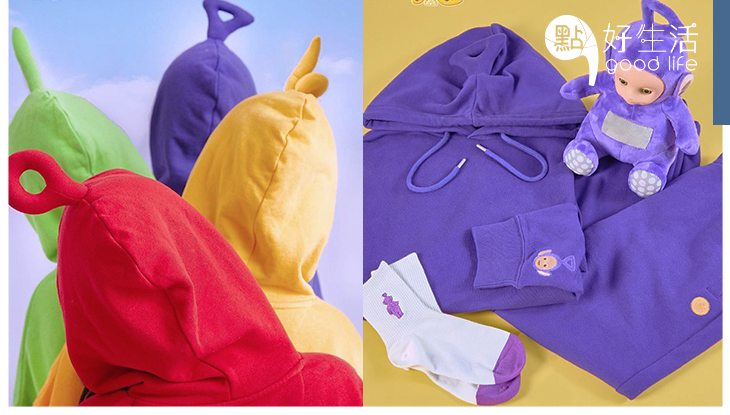 秒變小可愛:韓國SPAO推出「天線寶寶」系列,跟願意陪你瘋的朋友一起穿吧!