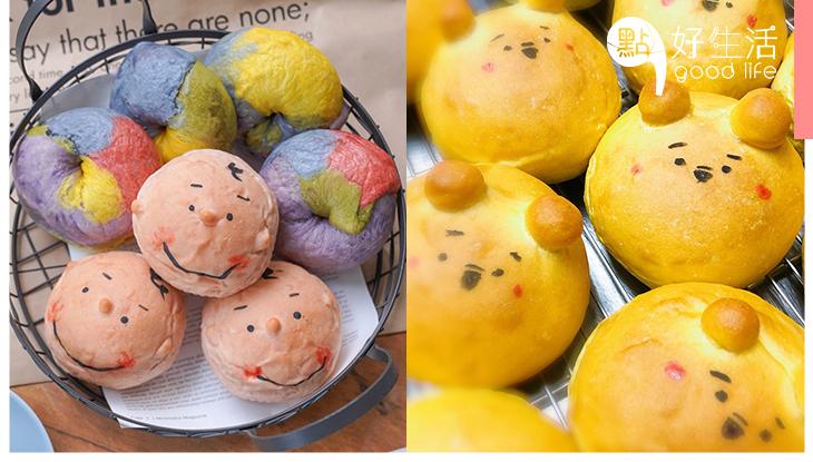 【旅行Chill住食】台灣新竹「房角石」超可愛卡通造型包點成賣點,打卡程度爆登!