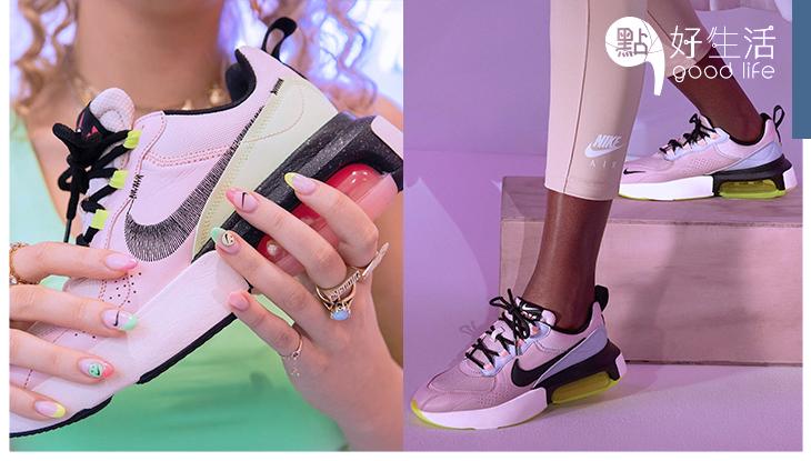 NIKE首發布粉紅色「女生專屬Air Max」全新鞋款,讓舒適成為王道!