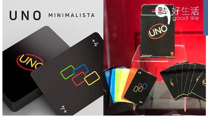 極致的UNO:巴西設計師「暗黑系UNO」正式發售,成為歷年最受歡迎卡牌!