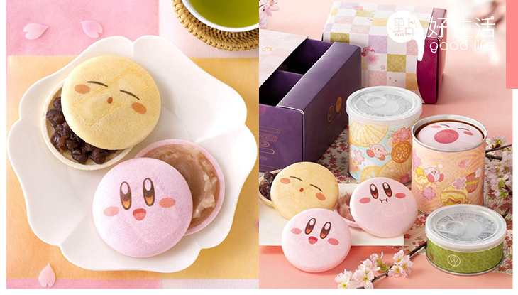 送禮、自用皆宜!日本傳統和菓子品牌「鶴屋吉信」推星之卡比限定餡餅,和風版本美翻天!
