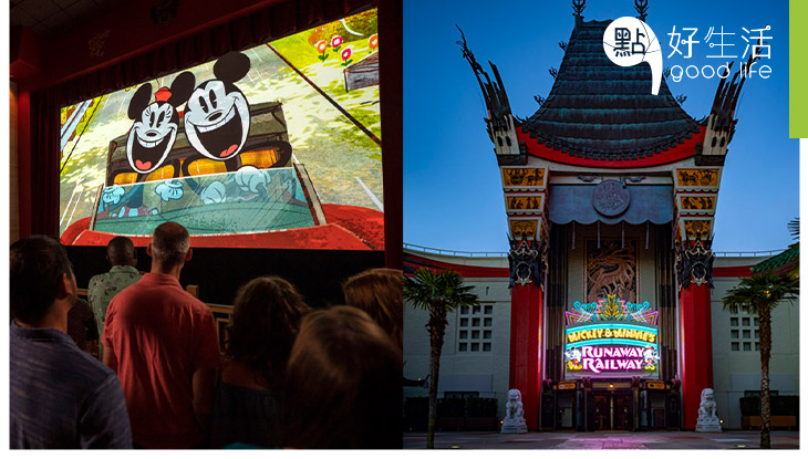 【米奇米妮忠粉必去】美國迪士尼Mickey & Minnie's Runaway Railway開幕!首個以米奇米妮為主角的機動遊戲,仿火車車廂結合先進無軌技術!
