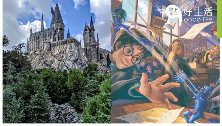 【哈利波特迷必看】JK羅琳推哈利波特在家計劃 為在家抗疫的巫師及麻瓜解悶!齊齊用魔法對抗疫境!