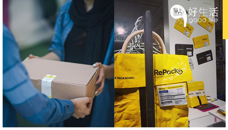 【消費新力量】網購公司發現環保包裝更能滿足現今的消費者,包多一點包美一點已經out了!