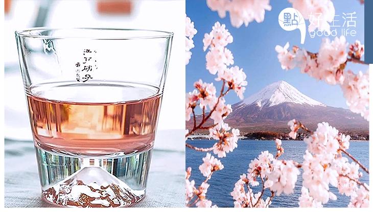 展現世界文化遺產!日本匠人之作:絕美手工製「富士山玻璃杯」媲美藝術品,超凡技術紅遍全球!