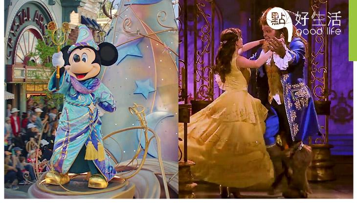 【附連結!忠粉必看】迪士尼罕有地公開幻想工程幕後花絮! 迪士尼樂園的魔法秘密,疫情下也能網上逛樂園!