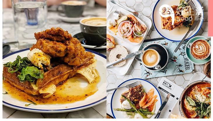 【旅行Chill住食】澳洲墨爾本人氣餐廳Bowery to Williamsburg,必食超邪惡的炸雞窩夫brunch!