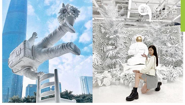 【荷蘭藝術家亞洲首展】廣州K11藝術購物中心 必看展覽伊甸園之夢!多件以太空人為主題作品!