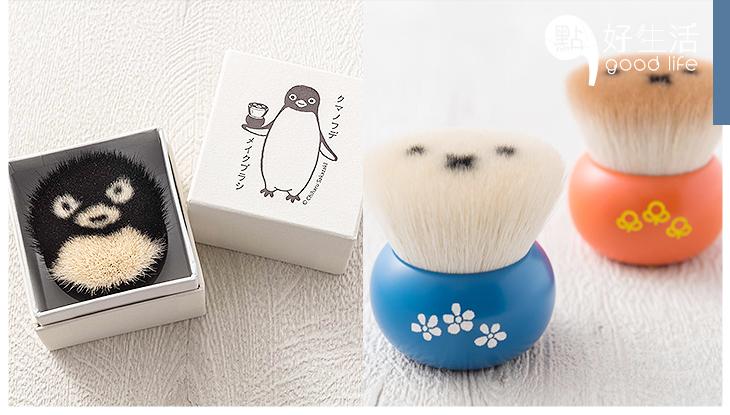 日本爆紅!廣島縣「熊野化妝掃」可愛造型非常時髦,而且全人手製造超品質保證!
