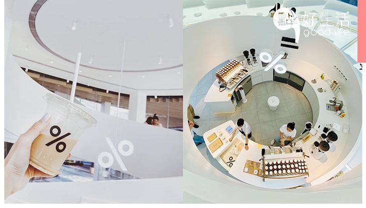 咖啡控務必朝聖!延續%Arabica咖啡店一貫簡約設計風,深圳Cocopark分店美得不像話!