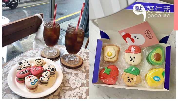 卡通控不能錯過的打卡café!韓國釜山Café AVLLIM專售卡通造型馬卡龍,款款可愛令女生著迷!
