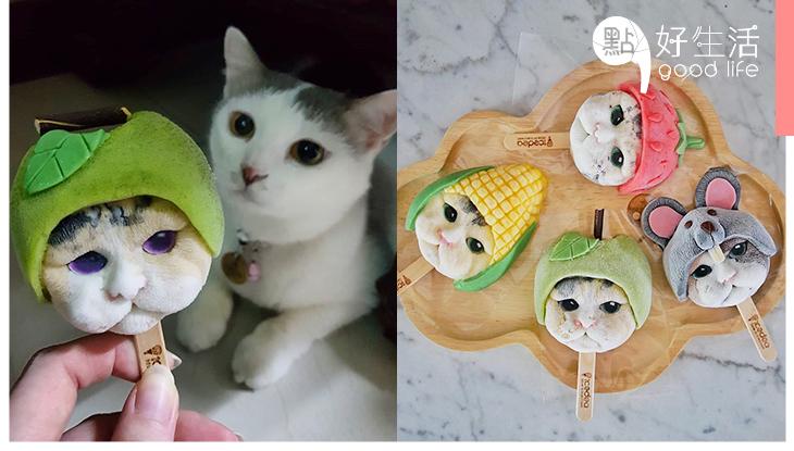 貓奴大愛!泰國曼谷人氣雪糕店iceDEA推貓貓造型雪條,像真程度儼如藝術品!