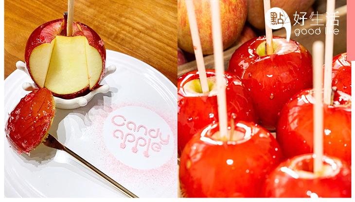 日本打卡必食!人氣日劇加持讓「Candy Apple」再度掀熱潮,堪稱遊日必食青森蘋果特製糖果!