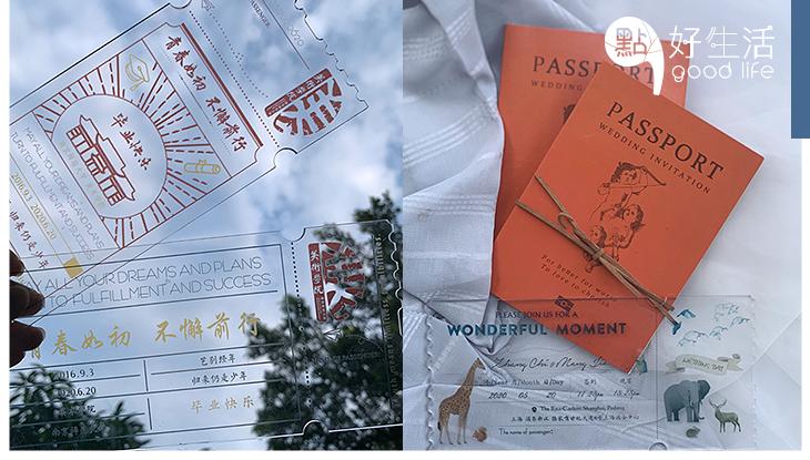 根本要收藏起來:淘寶網店原創設計「透明邀請函」復古精緻,展現北歐高質感!