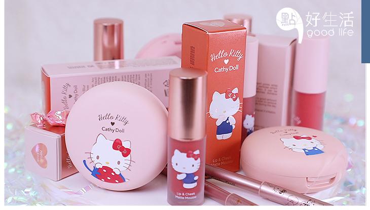 太可愛了!7-Eleven推出「Hello Kitty聯乘泰國人氣彩妝品牌Cathy Doll」夢幻系列,輕鬆打造完美妝容!