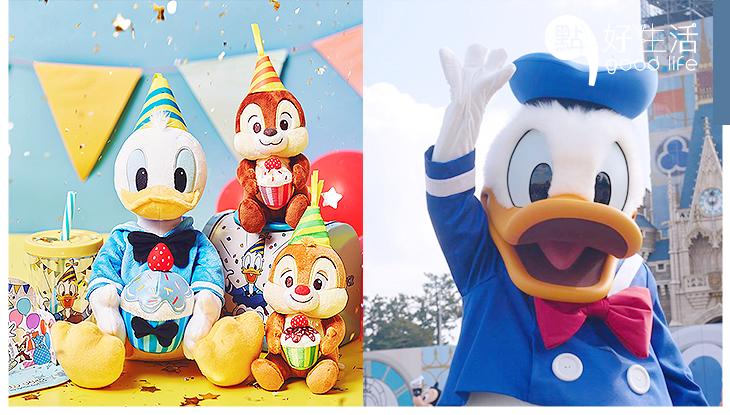 粉絲必入手:日本迪士尼推「唐老鴨生日系列」全套商品超萌實用,一起加入生日派對吧!