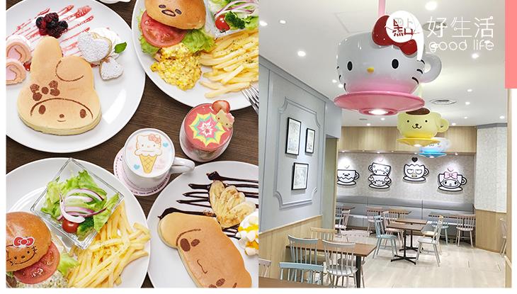 日本東京SANRIO CAFE即將開幕!一眾卡通Hello Kitty、玉桂狗等全面登場,粉絲們遊日必到之地!