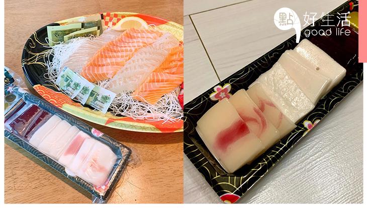 【韓國7-Eleven新品】繼五花腩造型軟糖後再次放大招,全新的「吞拿魚魚生片」軟糖再度掀起搶購潮!