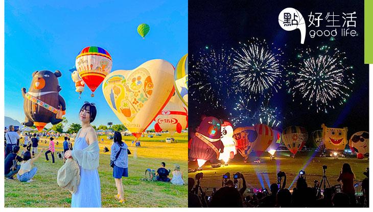 【內附影片】台灣國際熱氣球嘉年華台東揭幕 迎來10週年!巨型繽紛絢爛熱氣球滿天飛,海綿寶寶熱氣球超搞鬼!