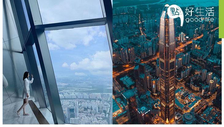 【賞夜景必到】深圳平安金融中心 在逾500米高空盡覽深圳全景!多元複合商業中心,集休閒、運動、藝術一身