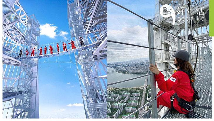 太刺激太瘋狂了!韓國樂天世界塔Sky Bridge開幕! 在541米高空戶外天橋行走,真正360度無阻擋地觀看首爾全景
