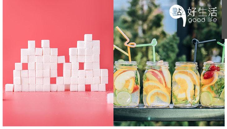 在家抗疫變「自煮生活」等於健康?每天吸取糖份超標有幾容易?現在就來算一算大家的「吸糖」份量!