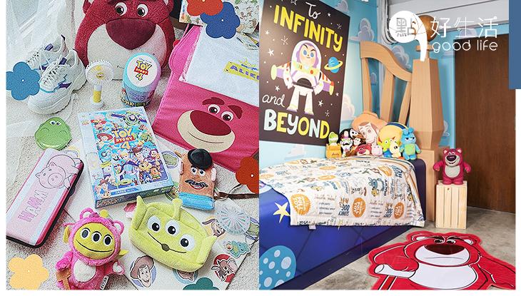「三眼仔萌爆了」台灣Toy Story期間限定店,過千款周邊商品血拼買回家~而且店內拍照場景紅遍全台!