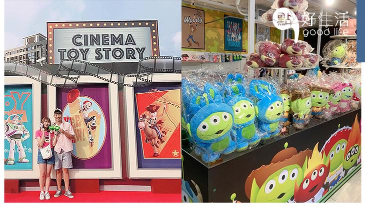 胡迪竟然跑到台中!Toy Story設立「懷舊電影院」主題店,超多周邊商品、打卡位盡情投入童真世界!