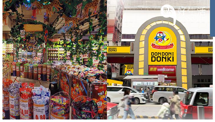 Don Don Donki名珠城店正式開幕!首間「叢林尋寶」主題,4層高千呎大空間,引入過萬件日本直送商品!