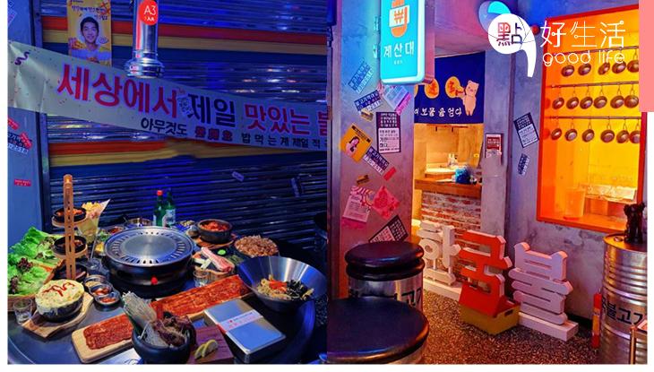 韓劇迷必到!長龍店「入火韓國烤肉」堪稱珠海版梨泰院,一秒假裝自己在韓國!