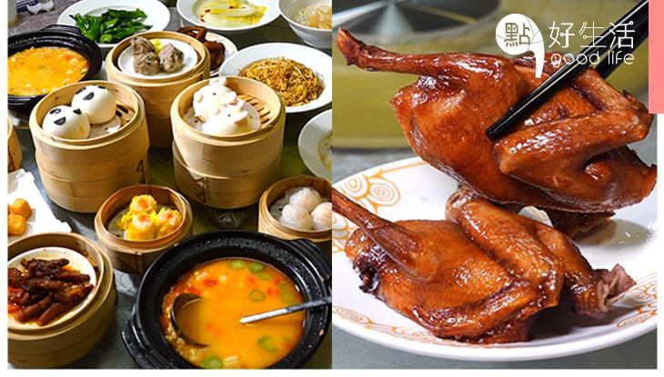 【優惠推介】「神燈海鮮酒家」推HK$68中菜點心放題,只吃一隻紅燒乳鴿已回本!