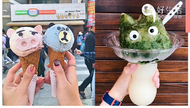 台南冰品店「餓魚咬冰」多款招牌趣怪冰品成打卡人氣店,必食冰河怪刨冰及動物造型雪糕!