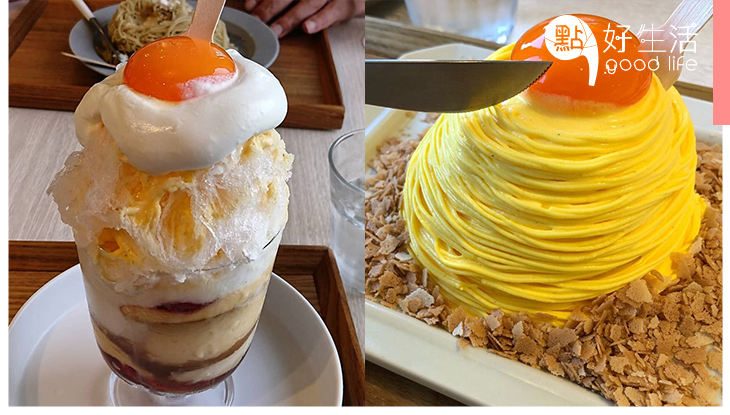 【邪惡食物推介】日本東京雞蛋專門店推流心蛋系列甜品,一切開濃濃蛋漿融入甜點之中味道一絕!