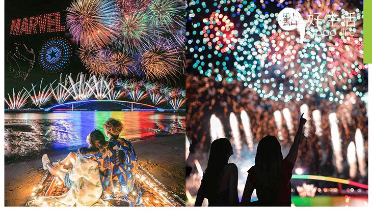 【內附煙火影片】台灣2020澎湖國際海上花火節開幕 與迪士尼合作舉辦Marvel主題煙火表演!橫跨兩個月夏日必到!
