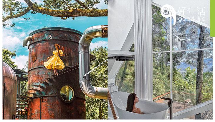 【藝術夢幻風民宿】台灣南投九樹森林! 每間都超有創意設計感!住進真實版哈爾移動城堡