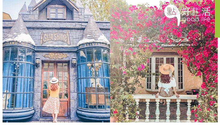 【去了哈利波特魔法世界嗎?】台灣格林奇幻森林 苗栗超誇張打卡點!滿滿魔幻童話氣息