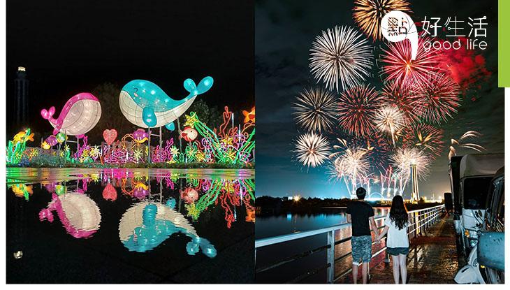 【夏季盛典】台灣彰化王功漁火節 + 光影燈季 期間限定夏天必到!超萌鯨魚花燈 + 夢幻海洋主題光影燈飾