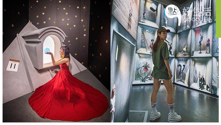 【拍照拍到手痠了】台北華山超現實奇幻展覽! 西班牙攝影大師尤傑尼歐展,打造10間充滿魔法色彩的房間!