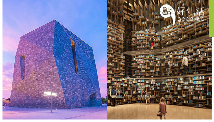 【期待以久】日本角川武藏野博物館開幕! 隈研吾最新建築作品!集圖書館+博物館+美術館於一身