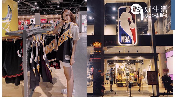 準備尖叫了嗎?廣州竟然開設「NBA體驗館」超大面積旗艦店,絕版限量版及所有NBA商品一店盡收,勢必淌血購物!