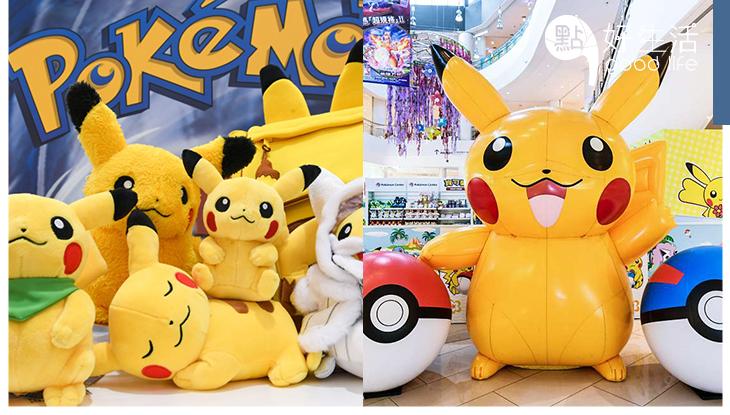 PikaPika~聽到比卡超召喚嗎?台灣設立「寵物小精靈快閃店」還帶來日本限定的獨家周邊商品,砍手也要來買!