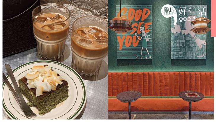 隨手一拍都是打卡照!廣州「急急腳㗎啡公司」走美式復古風格,必試特調咖啡享受悠閒下午!