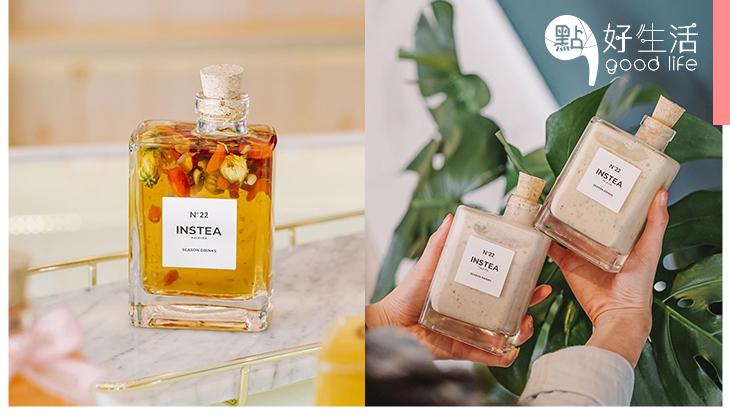 女神打卡必飲!馬來西亞手搖飲店「INSTEA」以極美香水瓶包裝,飲珍奶也能夢幻至此!
