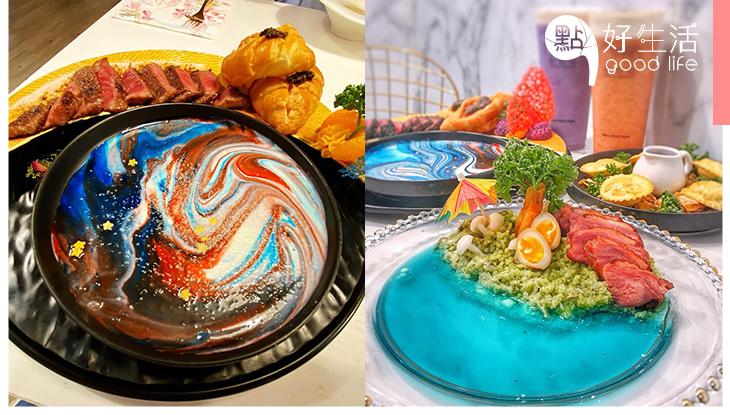 浪漫銀河、海島沙丘變食物!台北超人氣打卡餐廳「BFF」,如藝術品的菜式叫你目瞪口呆!