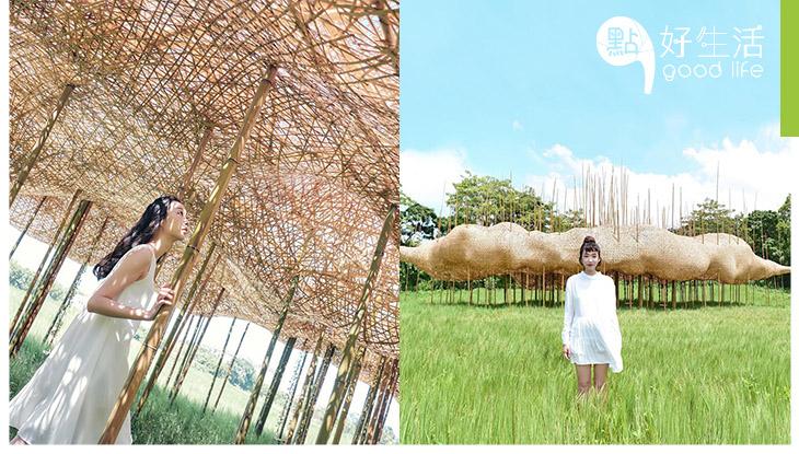 【初秋必去】台灣桃園地景藝術節2020 以竹為主題,探討構築城市!51位世界各地藝術家參與創作!